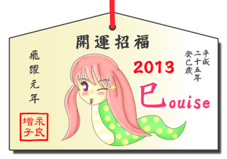 2013_louise