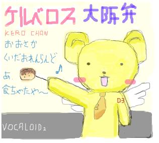 Cocolog_oekaki_2008_10_05_08_37
