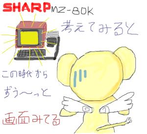 Cocolog_oekaki_2008_10_05_23_32